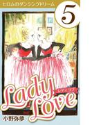 Lady Love 5