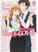 Can't Stop FALL in LOVE (Eternity COMICS)