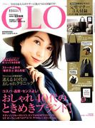 GLOW (グロー) 2016年 12月号 [雑誌]