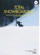 トータルスノーボーディング 日本スノーボード教程