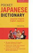 ペリプラス・ポケット・ジャパニーズ・ディクショナリー Japanese−English English−Japanese 改訂版