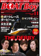 BOATBoy 2016年11月号