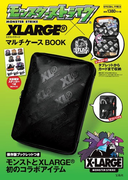 モンスターストライク × XLARGE® マルチケース BOOK