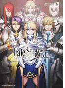 Fate/Grand Orderコミックアラカルト 4 (角川コミックス・エース)(角川コミックス・エース)
