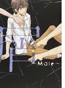 屑〜Male〜 (シルフコミックス)(シルフコミックス)