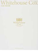 Whitehouse Cox FAN BOOK (BIGMANスペシャル)(ビッグマン・スペシャル)