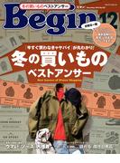 Begin 2016年12月号(Begin)