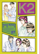 K2(27)