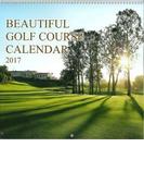 世界の絶景ゴルフカレンダー2017
