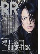 ROCK AND READ 068 櫻井敦司〈BUCK−TICK〉