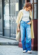 WEARISTA kayo コーデのルール 365スタイルBOOK(単行本(KADOKAWA / 角川マガジンズ))