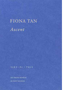 フィオナ・タン|アセント 3巻セット