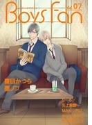 BOYS FAN vol.07 sideR(ボーイズファン)