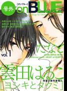 号外 onBLUE 2nd SEASON vol.1(onBLUE)