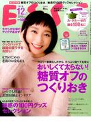 ESSE (エッセ) 2017年 01月号 [雑誌]