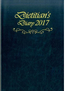 栄養士ダイアリー 2017
