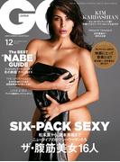 GQ JAPAN 2016 12月号