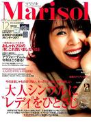 コンパクト版Marisol 2016年 12月号 [雑誌]