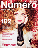 Numero Tokyo 16年12月号