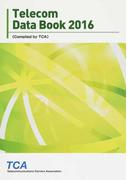 Telecom Data Book 2016