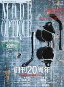 モード・オプティーク Vol.43 創刊20周年時代を創った眼鏡フレーム
