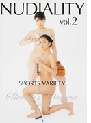 NUDIALITY Slender & Glamour NUDE POSE BOOK vol.2 SPORTS VARIETY