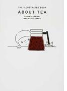 紅茶の絵本