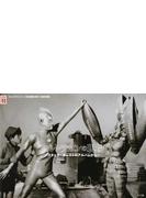 ウルトラマンの現場 スタッフ・キャストのアルバムから ウルトラマンシリーズ放送開始50年記録写真集