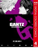 GANTZ カラー版 オニ星人編 4(ヤングジャンプコミックスDIGITAL)