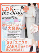 LDK the Style 2017