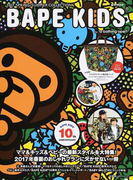 BAPE KIDS by a bathing ape 2017SPRING/SUMMER COLLECTION (e‐MOOK 宝島社ブランドムック)(宝島社ブランドムック)
