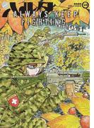 ハルタ volume40(2016DECEMBER) (BEAM COMIX)(ビームコミックス)