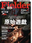 【期間限定価格】Fielder vol.29(Fielder)