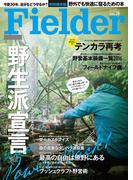 【期間限定価格】Fielder vol.28(Fielder)