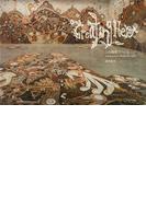 この場所でつくる Yusuke Asai Art Works 2011−2015