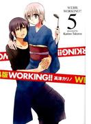 WEB版WORKING!! 5 (ヤングガンガンコミックス)(ヤングガンガンコミックス)
