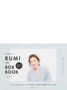 RUMI HAIR ARRANGE BOOK 3 RUMI THE BOB BOOK