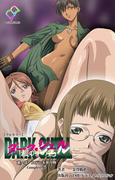 【フルカラー】DARK SHELL 檻の中の艶 第一話 エデンを失う時 Complete版(e-Color Comic)