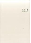 スクールプランニングノート2017 U