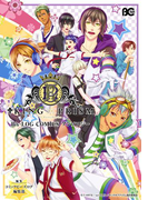 KING OF PRISM by PrettyRhythm B's-LOG COMICS アンソロジー(B'sLOG COMICS)