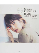 Gendai ELEGANT HAIR ARRANGE