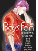 BOYS FAN vol.08 sideR(ボーイズファン)