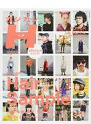 カジカジH VOL.54(2017NEW YEAR ISSUE) 完全保存版!ヘアサロンスタッフの秋冬スタイルコレクション!
