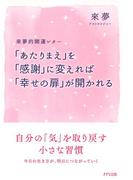 【セット商品】來夢の「メッセージ」シリーズ
