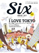 ダイヤモンドセレクト 16年12月号 Six vol.2(ダイヤモンド・セレクト)
