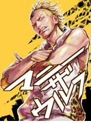 【全1-2セット】マニーザウルフ(ROCKコミックA)