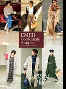 EMIRI Coordinate Sample Autumn-Winter/183styles(美人開花シリーズ)