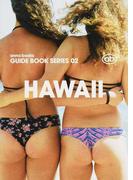 HAWAII (anna books GUIDE BOOK SERIES)