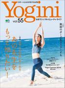 Yogini Vol.55