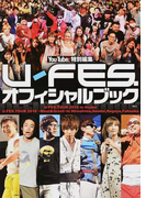 U−FES.オフィシャルブック U−FES.TOUR 2016 in Osaka U−FES.TOUR 2016〜Meet & Greet〜in Hiroshima,Sendai,Nagoya,Fukuoka